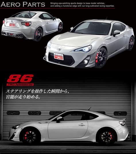 86 Toyota Parts 楽天市場 Toyota 86 ハチロク Dba Zn6 Fa20用 Trd クイックシフトレバー