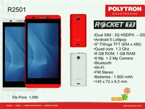 Android Polytron Ram 1gb polytron rocket t1 r2501 android lollipop 5 inci 1 jutaan