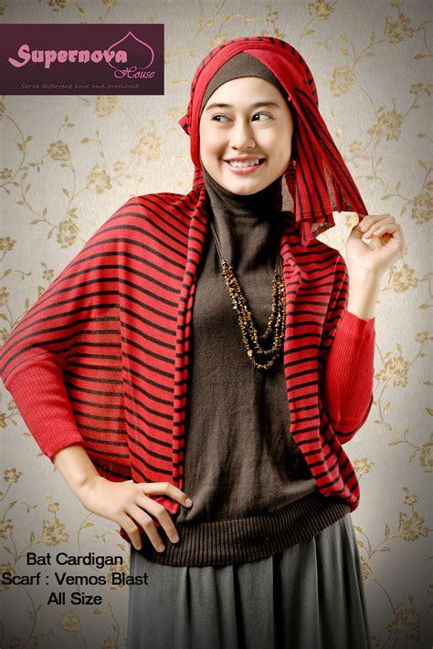 Gamis Cardigan Cynarra Baju Muslim Modern Pusat Baju Muslim Gamis