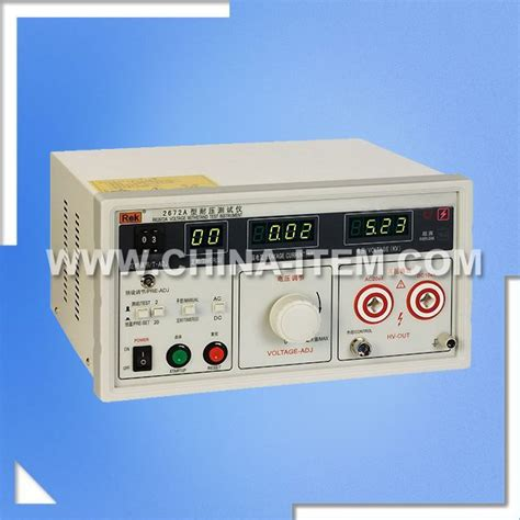 high voltage test leakage current 2672a 5kv ac dc withstand voltage tester with 20ma leakage