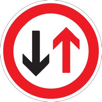 Baustellenschild Rot by Verkehrsschilder Quot Gegenverkehr Vorrang Gew 228 Hren Quot Stvo
