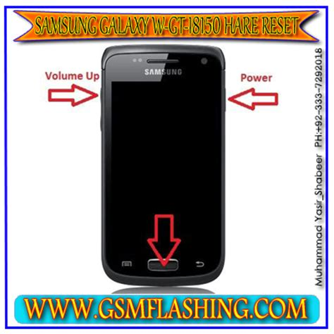 reset samsung i8150 samsung galaxy w gt i8150 hard reset and recovery mode