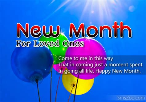 happy  month  sms   loved