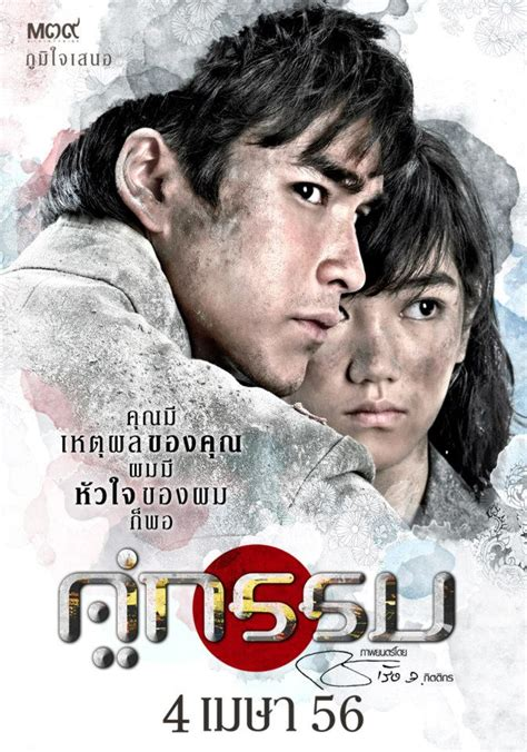 film thailand love warning related keywords suggestions for thai movie 2013