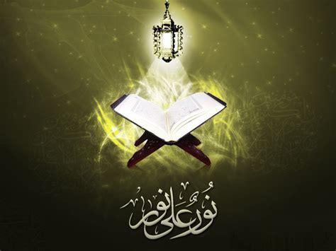 3d quran wallpaper 3d islamic wallpapers free 3d wallpaper download