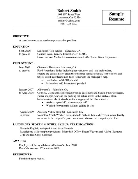sle resume descriptions bartender description