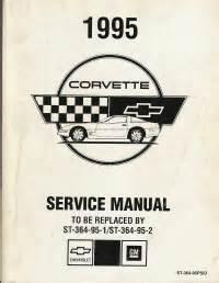 service manual car engine repair manual 1995 chevrolet corvette instrument cluster custom 1995 chevrolet corvette preliminary factory service manual