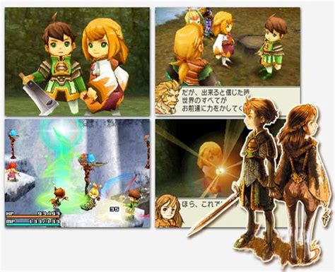 Ring Of Fates Nds Nintendo Ds Chronicles Ring Of Fates