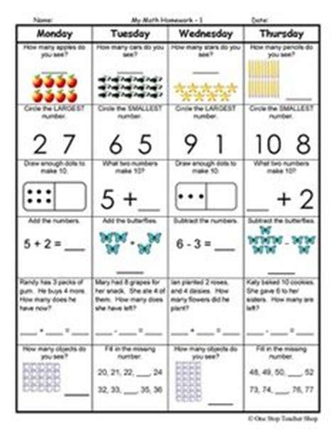 rit cus map nwea map primary grades grade rit range 171 190 test prep practice questions