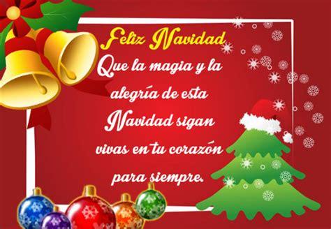 imagenes bonitas de navidad para niños 5 saludos de navidad animados para desear por noche buena