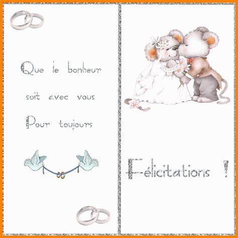 Exemple De Lettre Felicitation Mariage 6 Carte Felicitation Mariage Gratuite Exemple Lettre