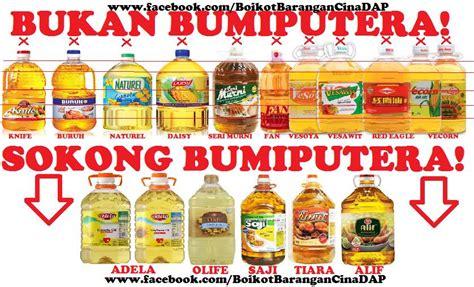 Minyak Kemiri Cap Tiga Anak boikot barangan cina dap senarai minyak masak buatan
