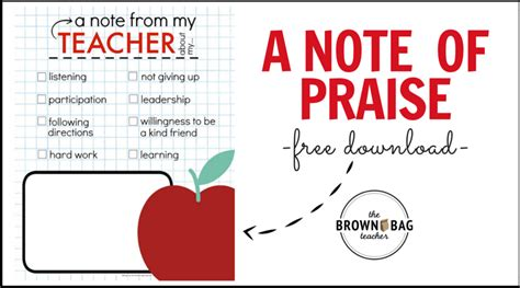 house of note a pbis idea positive notes home the brown bag teacher