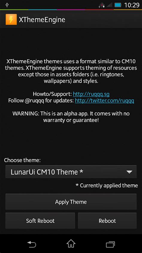 android engine скачать xtheme engine beta 5 для android