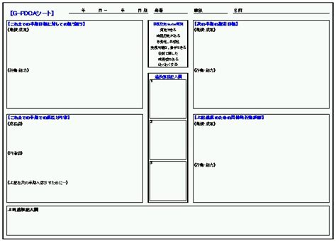 pdsa template pdca template excel pictures to pin on pinsdaddy