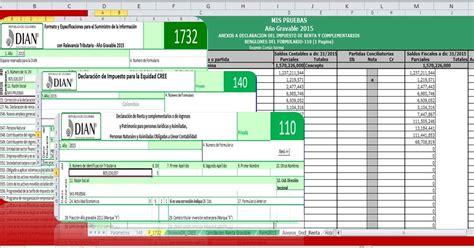 formulario 110 de renta 2015 en excel excel contable colombia formulario 110 y su anexo 1732 en
