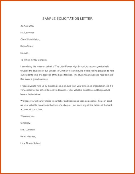 Solicitation Letter For Donations Template letter requesting donations for church sle