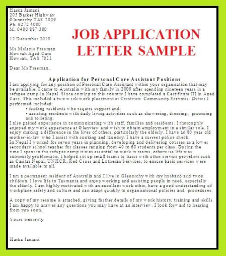 Business Letter Writing Grammar exle application letter 1