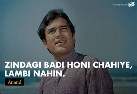 film quotes bollywood 26 not so famous bollywood dialogues you definitely must