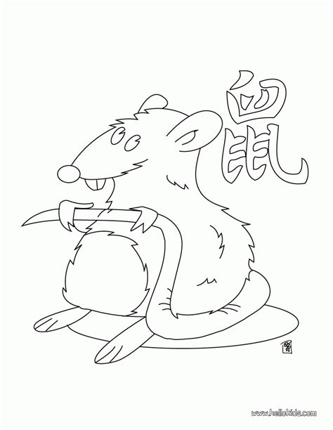 zodiac coloring pages chinese zodiac coloring pages coloring home