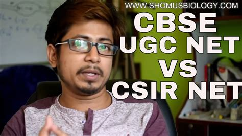 cbse ugc net vs csir net what s the difference