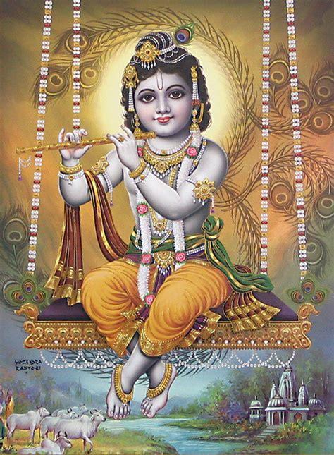 hindi word for swing krishna coriolis the book this week