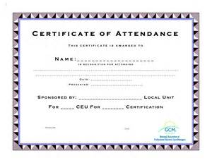 certificate of attendance sle template best photos of sle certificate of attendance template