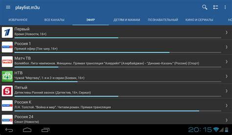 best iptv list ss iptv бесплатные плейлисты softrucollector