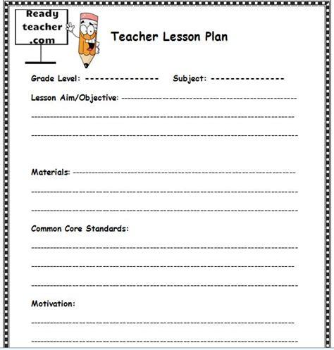 Galerry free printable lesson plan templates elementary teachers