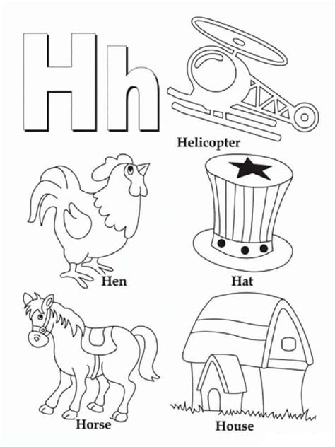 studiare lettere lettere inglesi libri da colorare per studiare l alfabeto