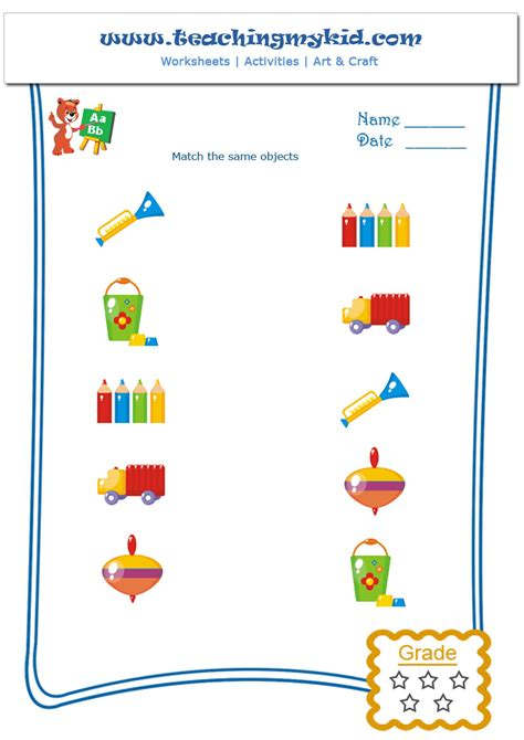 matching patterns kindergarten matching worksheets equivalent equations worksheet