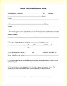 Simple Php Page Template by 5 Simple One Page Lease Agreement Printable Receipt