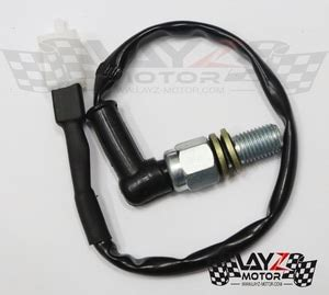 Switch Rem Belakang Zr switch rem untuk footstep racing universal layz motor