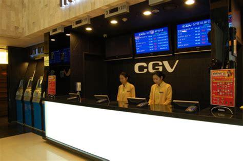 cgv info cgv gangnam cgv 강남 official korea tourism organization