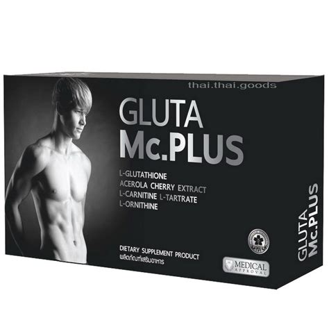 gluta mc plus for thailand best selling products