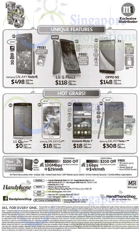 Handphone Lg G Flex 2 handphone shop samsung galaxy note edge s5 note 4 lg g
