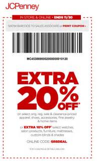 jc penney coupons and discounts january 2017 cha ching