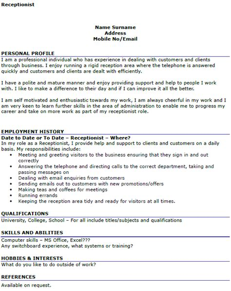 Sample Resume Format With No Experience by Receptionist Cv Example Icover Org Uk