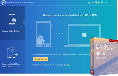 Android Data Recovery App by Fonelab Android Data Recovery 3 0 6 Windows Apps