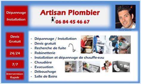Plombier Lyon 7 2541 by Plombier Lyon 7 Plombier Lyon 7 Apams Plomberie Plombier