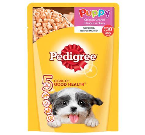pedigree puppy pedigree treat puppy chicken rice 80 gm 15 pieces bangalore