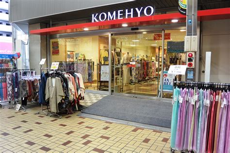 Harga The Shop Di Indonesia shopping barang second berkualitas harga miring di jepang
