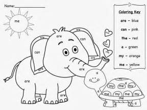 word coloring pages sight word coloring pages printable