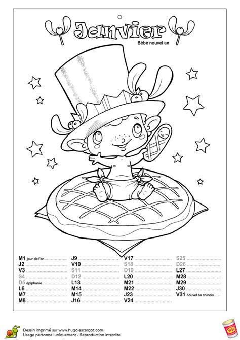 Coloriage 01 calendrier enchante janvier sur Hugolescargot.com