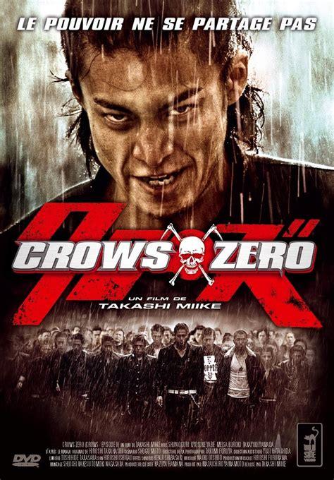 film gangster japonais crows zero