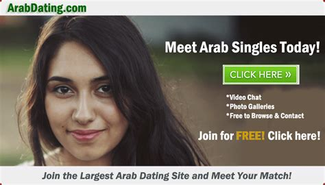 Arab Chat Room by Arab Chat Rooms On Arabdating