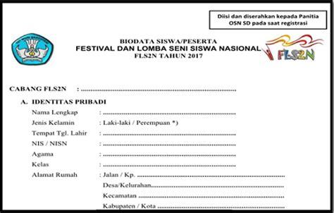 contoh formulir pendaftaran fls2n file administrasi guru