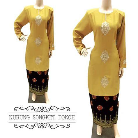 Baju Kurung Songket Kuning baju kurung moden songket dokoh ii all sold out saeeda collections