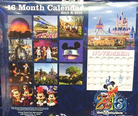 Disney World Calendar Disney Discovery 16 Month Walt Disney World Calendar