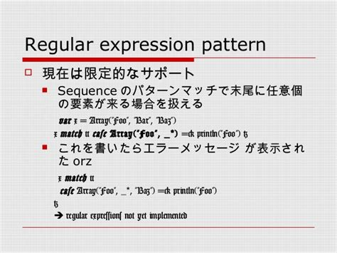 regex pattern matching scala power of scala